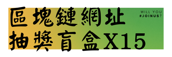 54879 banner