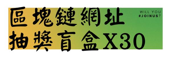 54880 banner