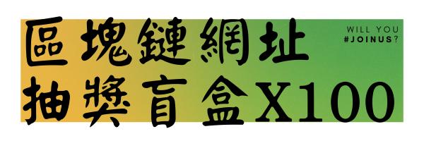 54881 banner