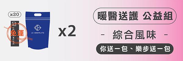 56439 banner