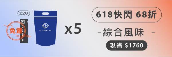 57279 banner