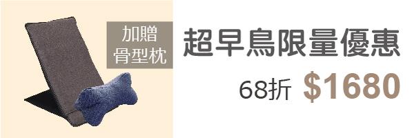 59674 banner