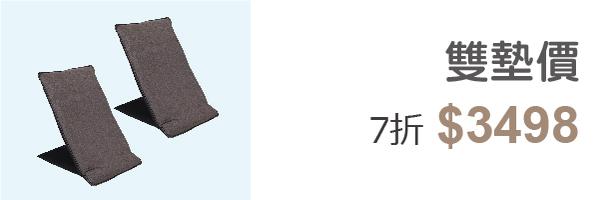 59676 banner