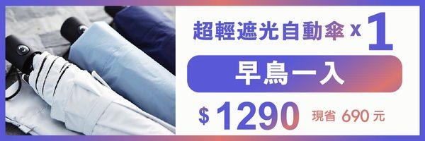 59453 banner