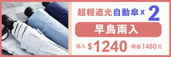 59456 banner
