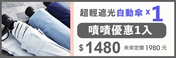 59460 banner