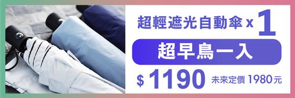 60097 banner
