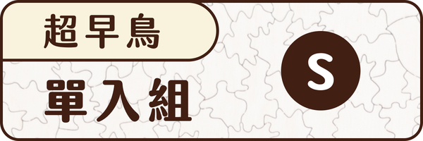 54676 banner
