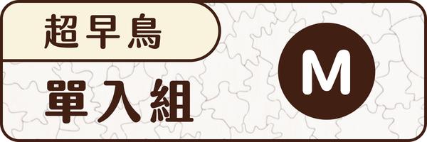 54790 banner