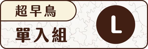 54791 banner