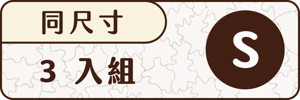 54845 banner