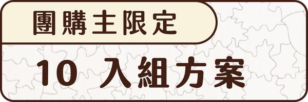 54849 banner