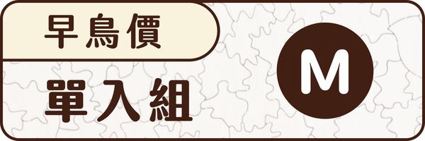 57397 banner