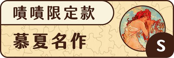 57401 banner