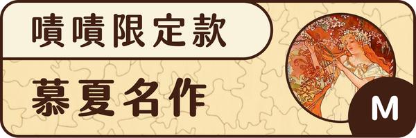57610 banner