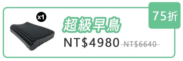 57698 banner