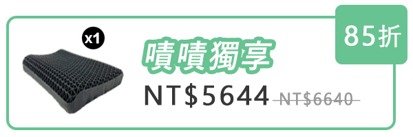 57700 banner
