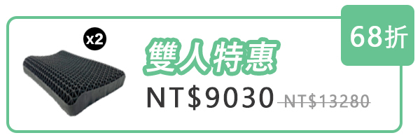 57701 banner