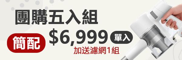 56356 banner