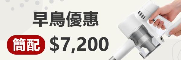 56357 banner