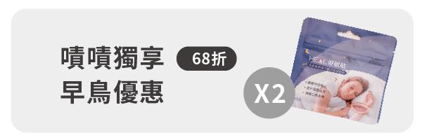 54872 banner