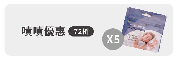 54875 banner