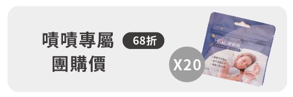 54878 banner