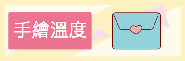 55063 banner