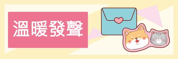 55170 banner