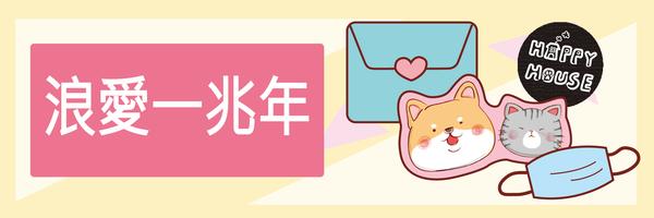 55172 banner