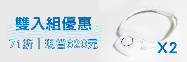 55163 banner