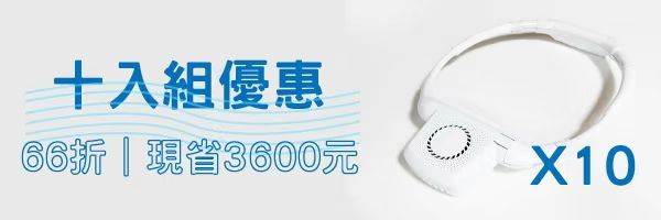 55492 banner