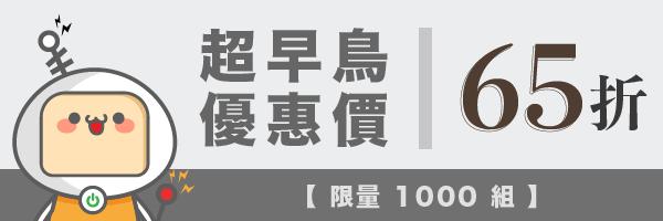 55173 banner