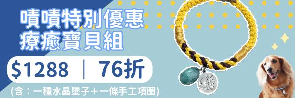 56003 banner