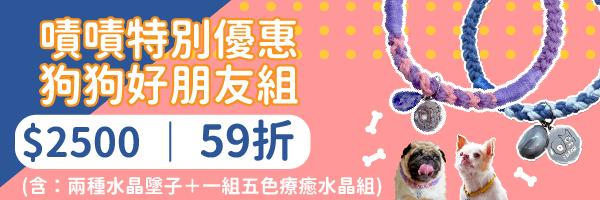 56005 banner