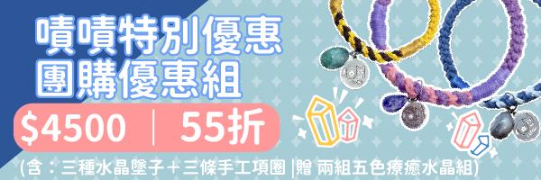 56008 banner