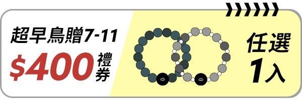 55222 banner