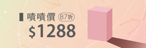 59588 banner