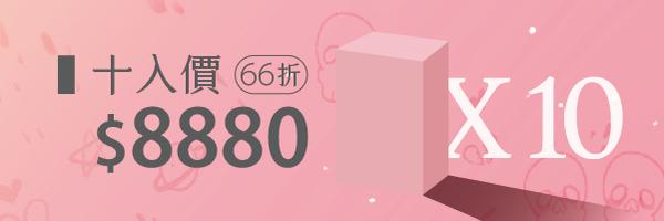 59590 banner