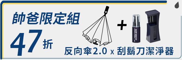 60874 banner