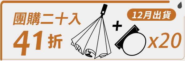 62916 banner