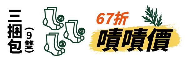 55352 banner