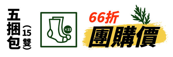 58116 banner
