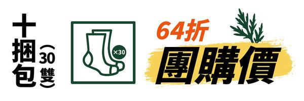 58117 banner