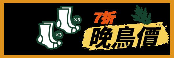 60513 banner