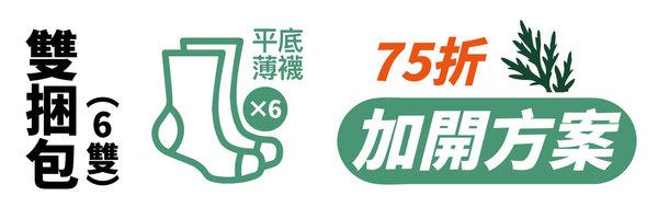 60771 banner