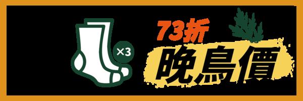 60773 banner
