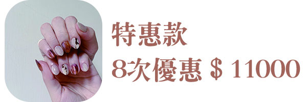 56570 banner