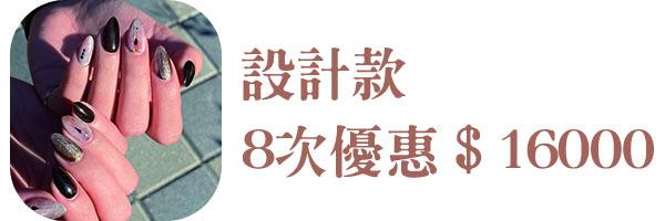 56571 banner