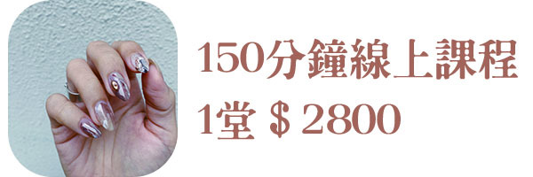 56575 banner